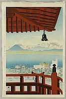 Hideo Nishiyama 1911-1989 - Mii Temple