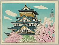 Hideo Nishiyama 1911-1989 - Osaka Castle