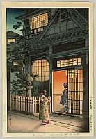 Koitsu Tsuchiya 1870-1949 - Araki Street in Yotsuya