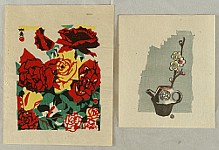 Hide Kawanishi 1894-1965 - Sosaku Hanga Flowers - Rose and Plum