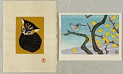 Kaoru Kawano 1916-1965 - Kitten and Bird