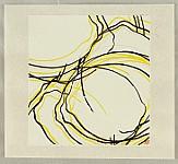 Yoshisuke Funasaka born 1939 - Lemon 2