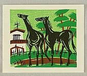Tamami Shima 1937-1999 - Horses