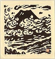 Kihei Sasajima 1906-1993 - Mt. Fuji and Flying Clouds