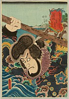 Kunisada Utagawa 1786-1865 - Kabuki Actor's Tokaido 53 Stations - Hamamatsu - Pirate Kuemon