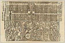 Kiyonaga Torii 1752-1815 - Banzuke Playbill of Ichimura Theater