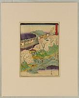 Hiroshige II Utagawa 1829-1869 - 48 Famous Places of Edo - Yoshiwara