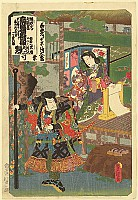 Kunisada Utagawa 1786-1865 - List of Titles of Dance Forms - Magician in Training Journey