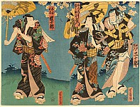 not identified - Kabuki Actors with Umbrella