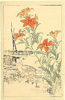 Bairei Kono 1844-1895 - Birds and Flowers -  Ducks and Day Lilies