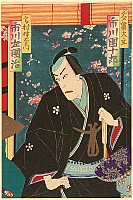 Kunichika Toyohara 1835-1900 - Ichikawa Danjuro / Kabuki