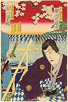 Kunichika Toyohara 1835-1900 - Kabuki Actor Ichikawa Sadanji