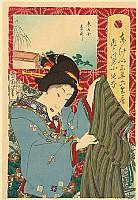 Kunichika Toyohara 1835-1900 - Beauty and Restaurant