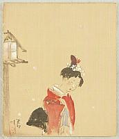 Kiyokata Kaburagi 1878-1973 - Girl and Falling Cherry Blossoms
