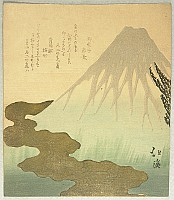 Hokkei Totoya 1780-1850 - Mt. Fuji