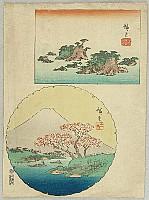 Hiroshige Ando 1797-1858 - Matsushima Islands.  Mt. Fuji