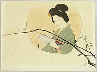Hanko Kajita 1870-1917 - Plum Blossoms