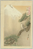 Gekko Ogata 1859-1920 - One Hundred Mt. Fuji - Egle and Pine
