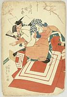 Kunisada Utagawa 1786-1865 - Shibaraku - Kabuki
