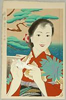 Chiyuki Onuma fl.ca. 1950s - Twelve Months of Japanese Women - January - The New Year