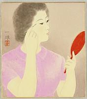 Kazuo Ida died 2003 - Make Up
