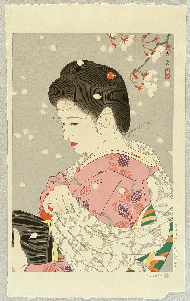 By Tatsumi Shimura - 1907-1980