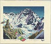 Osamu Sugiyama born 1946 - View of Mt. Gyachung Kang - Nepal