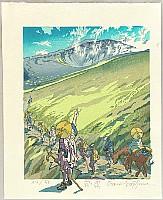 Osamu Sugiyama born 1946 - Climbing up Mount Fuji