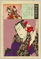 Kunichika Toyohara 1835-1900 - One Hundred Kabuki Roles by Onoe Baiko - Drum