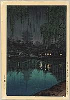 Koitsu Tsuchiya 1870-1949 - Sarusawa Pond in Nara - Evening