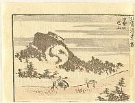 Hokusai Katsushika 1760-1849 - Hokusai Manga - Traveller and Mt. Tomoe