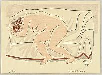 Kiyoharu Sone born 1930 - Nude - 2