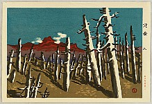 Susumu Yamaguchi 1897-1983 - Four Images of Mountains - Mt. Yake and Dead Tree Forest