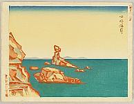 Chuichi Oiwa 1891-? - New One Hundred Views of Japan - Horses on Mt. Aso