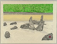 Toyohisa Inoue 1914-1998 - Rock Garden - I