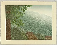 Shufu Miyamoto born 1950 - The Panoramic View of the Mountain covered with Cryptomeria Trees