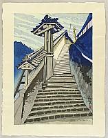 Junichiro Sekino 1914-1988 - Iizaka