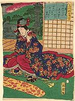 Yoshitora Utagawa active ca. 1836-1880 - Koto Player - Crepe Print