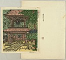Unichi Hiratsuka 1895-1997 - Bell at Kokubun-Ji Temple