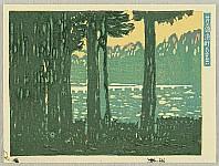Koshiro Onchi 1891-1955 - Inokashira Park in the Evening