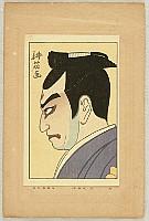 Toyonari Yamamura 1885-1942 - Shin Nigao (New Portraits) - Mitsuhide
