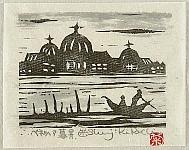 Shunji Kikuchi born 1944 - Venice in the Evening