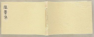 Kiyoki Kamiya born 1951 - Print Album by Kiyoki Kamiya - Winter