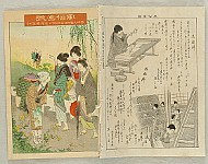 Shoun Yamamoto 1870-1965 - Illustrated Magazine for Customs and Manners - Fuzoku Gaho - Vol 138 April