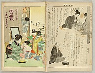 Shoun Yamamoto 1870-1965 - Illustrated Magazine for Customs and Manners - Fuzoku Gaho - Vol 187 April