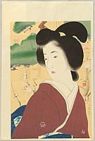 Kiyokata Kaburagi 1878-1973 - Pine, Bamboo, Plum - Sho Chiku Bai