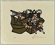 Yoshitoshi Mori 1898-1992 - Shibaraku - Kabuki