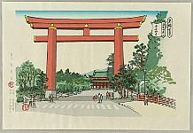 Masao Ido born 1945 - One Hundered Views of Kyoto - Kyoto Hyakkei - Heian Shrine