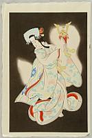 Sadanobu III Hasegawa 1881-1963 - Kabuki - Princess Yaegaki