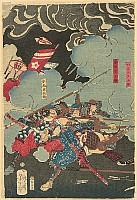 Yoshitoshi Tsukioka (Taiso) 1839-1892 - Samurai Battle